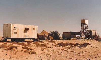 """The U.S. Geological Survey's """"rest camp"""" at As Shuaybah. Granted, it's not much to look at, but the """"sleeper"""" trailer's interior was always clean. I didn't much care because the diving was FANTASTIC at this site, as was the shell collecting!"""