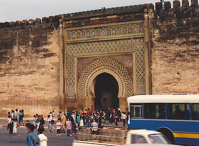 An ornately-sculpted gate leading to a kasbah in Rabat.