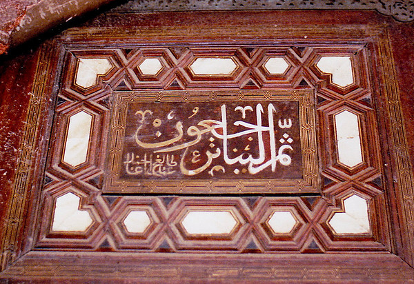 A teakwood and Mother-of-Pearl plaque adorns a tile work panel on the exterior door of a mausoleum in the inner precincts of Topkapi Palace.