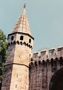 One of the guard towers of the Gate of Salutation (Arabic: Bâb-üs Selâm) at Topkapi Palace. Also known as the Middle Gate (Turkish: Orta Kapı). It leads into the palace itself and the Second Courtyard. It's date of construction is believed to be 1542.