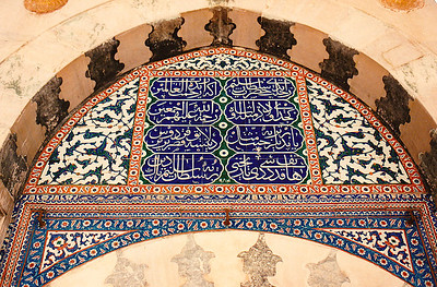 A close-up shot of the famous blue Iznik tiles seen throughout the inner precincts of Topkapi Palace.