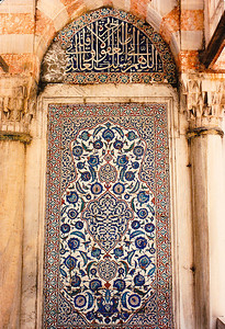 The exterior wall of a prince's tomb in the inner precincts of the Topkapi Palace. The decorative panel was done in 16th and 17th century İznik-style ceramic tiles.