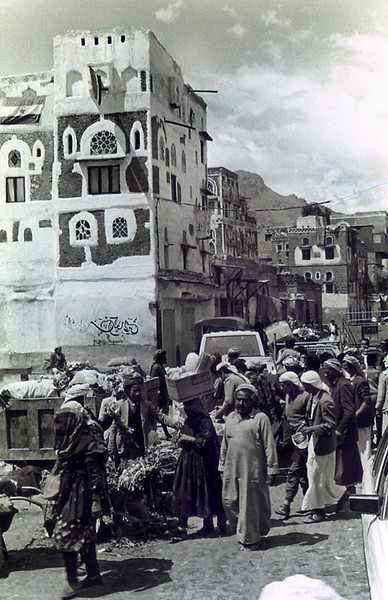 """A typical street scene in the Gaddim Bilad (""""Old Town"""") district of Sana'a, the capital of Yemen."""