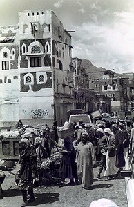 "A typical street scene in the Gaddim Bilad (""Old Town"") district of Sana'a, the capital of Yemen."