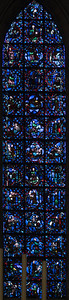 Rouen, Notre-Dame Cathedral Good Samaritan Window