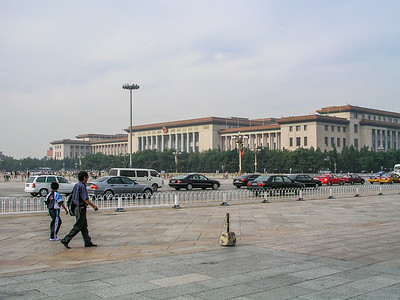 Tiananmen Square, Beijing China