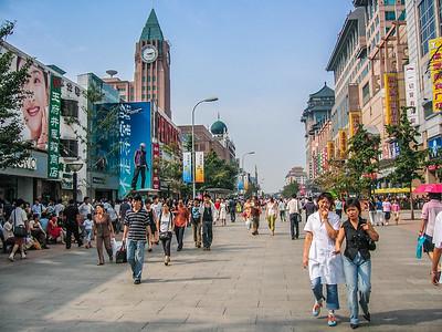 Wangfujing Dajie Shopping District, Beijing China