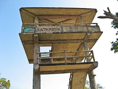 Kathpora observation stand. Kaziranga National Park, Tezpur, Assam India