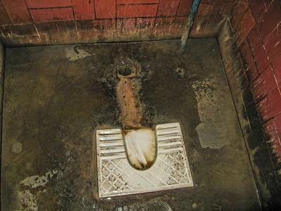 single women's toilet at Dhaba Highway roadside restaurant. Raha, Assam India