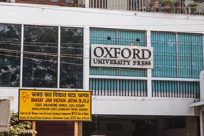 Oxford University Press Building. Guwahati, Assam India