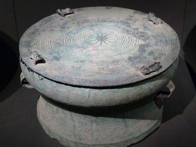 Shanghai Museum - Bronze