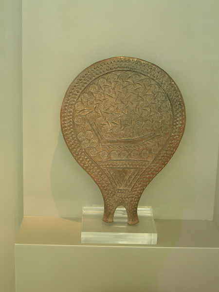 Terracotta pan-shaped utensil - The Athens Archaeological Museum