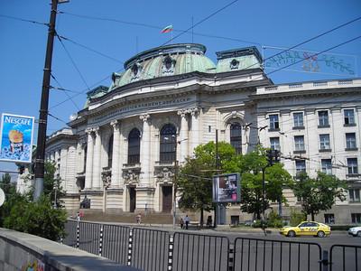 Sofia University.