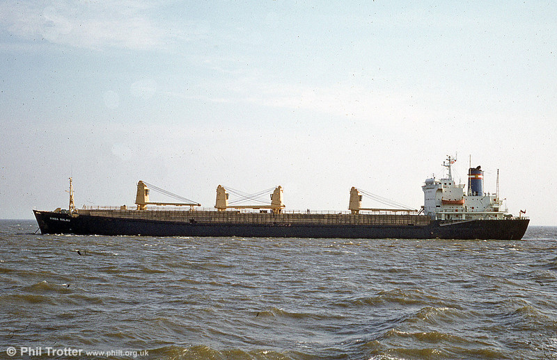 MV Rimba Balau at anchor in the Bristol Channel. Built in 1976, the ship has since been renamed Agios Vassilios.