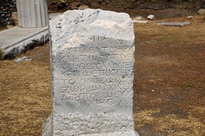 Alyki  - ruinerna efter ett tempel och en helgedom från 700 f.Kr.