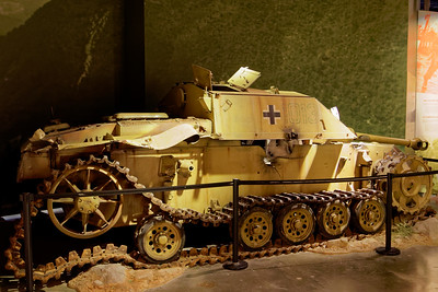 Panzer war trophy