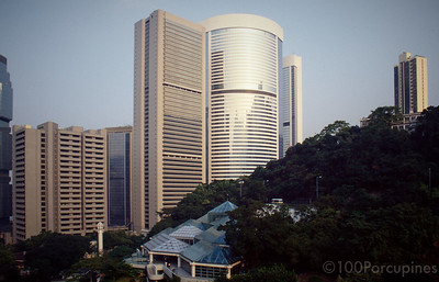 Hong Kong. Botanical Gardens