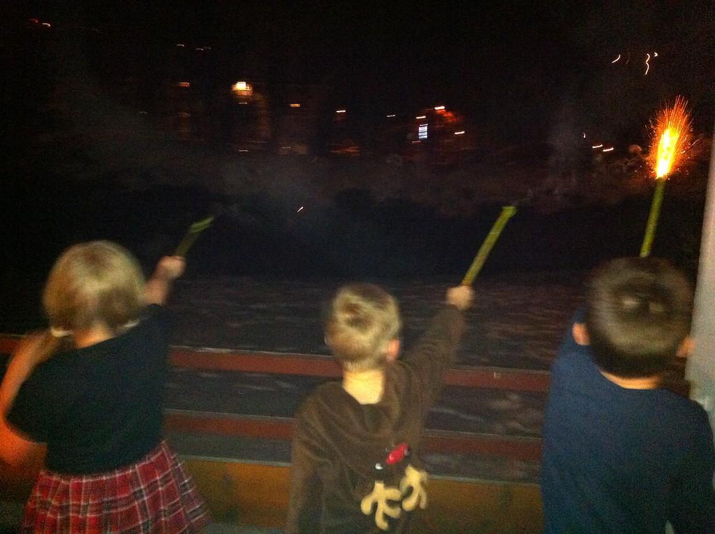097 Firework Fun