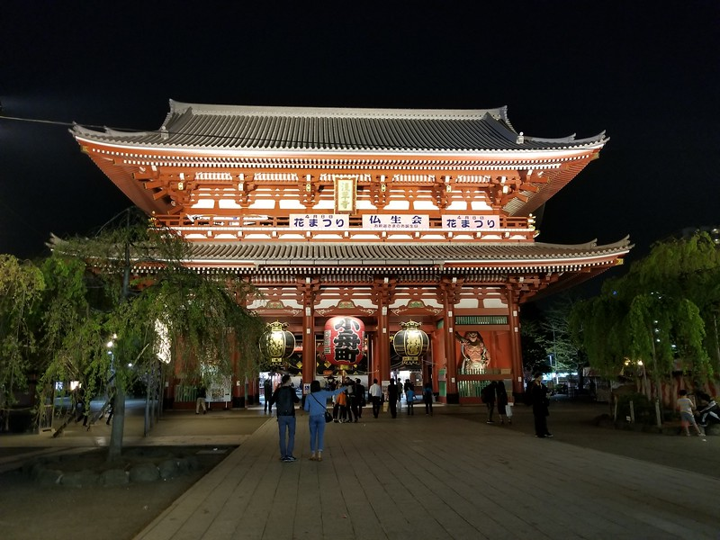 Gate to Senso-ji Shrine