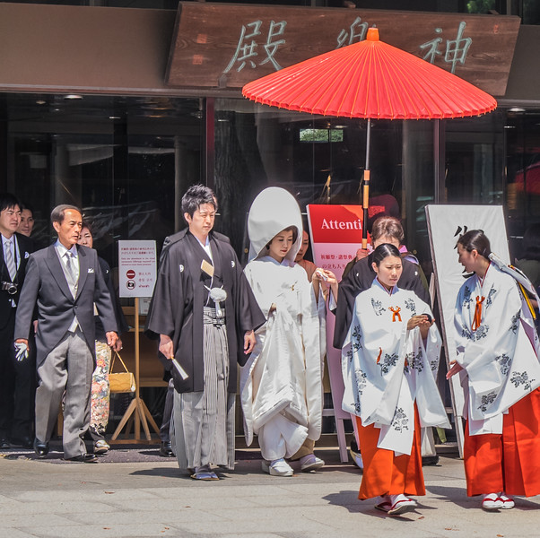 Shinto rite wedding