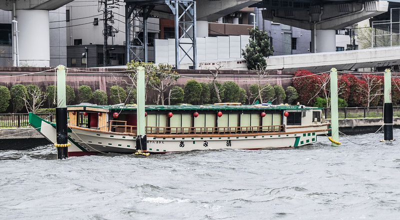 River party barge