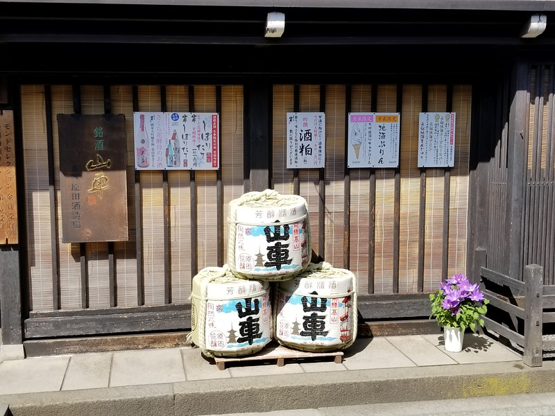 Traditional Sake display
