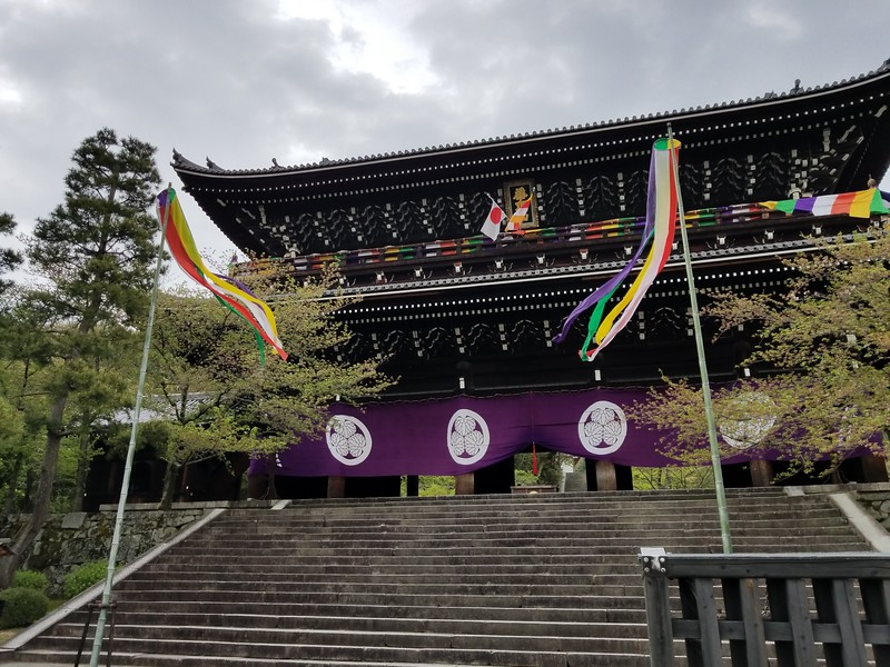 Banners on Nanzen-ji Temple Sanmon gate, Zen center since 1386