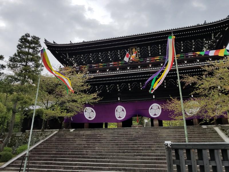Banners on Nanzen-ji Temple Sanmon gate, Zen center since 1386