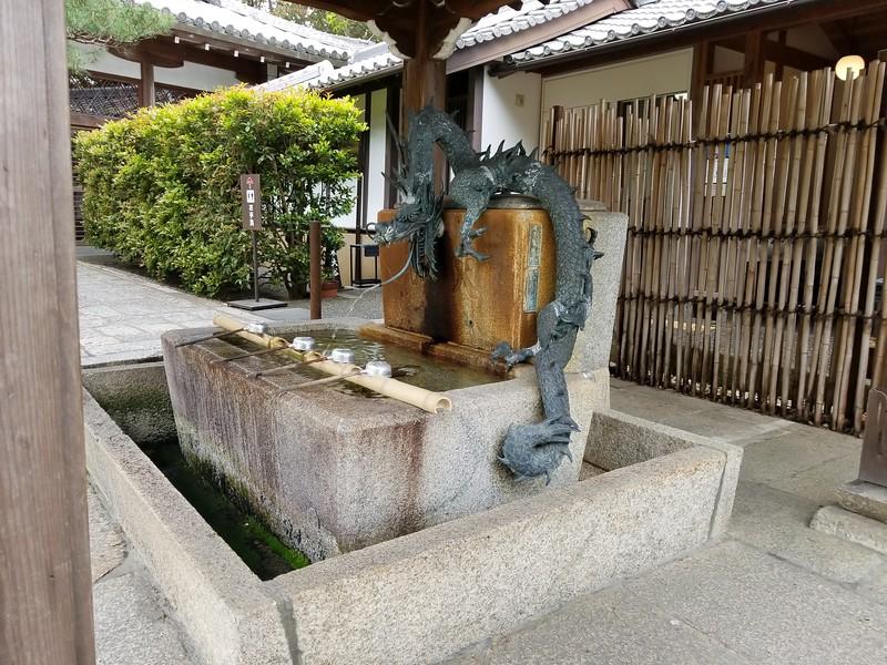 Ornate wasshing station