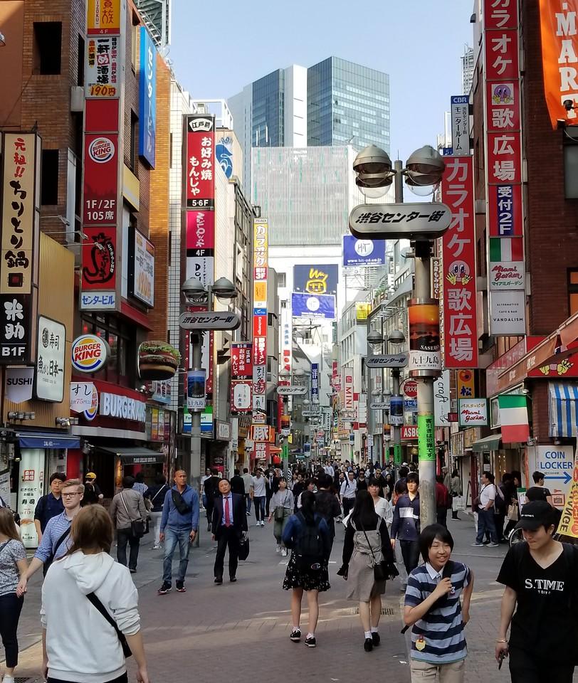 Shibuya commerce