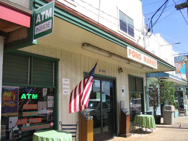 Kauai - around town
