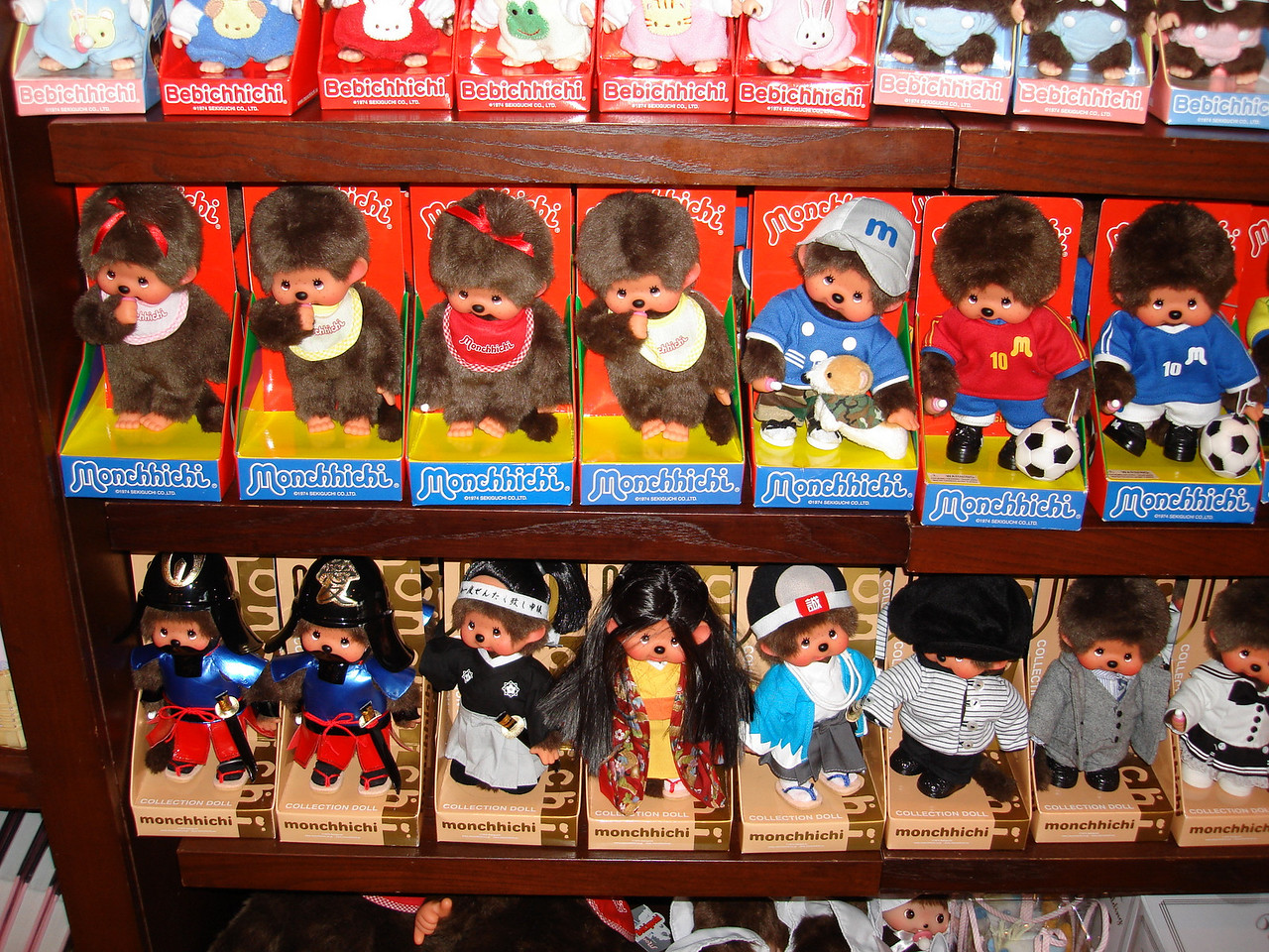 Had one of these growing up. Never knew it came from Japan. Love those Monchhichi.