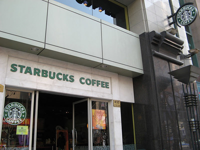 Starbucks in Shanghai