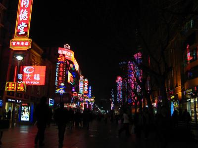 Nanjing street, Shanghai's premier shopping street