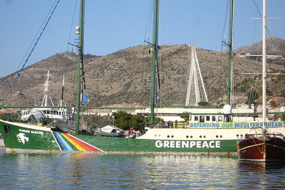 Greenpeace protesting something or another