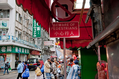 Danger in Hong Kong.