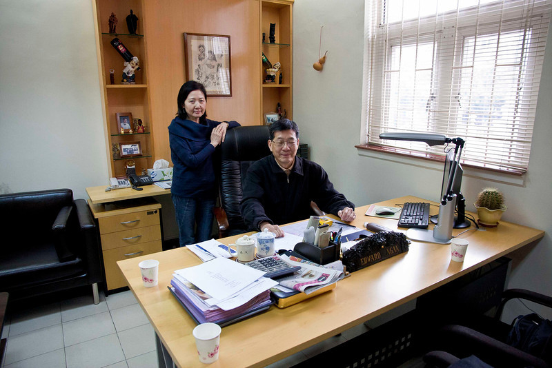 Ed and Anne Ngan, at work