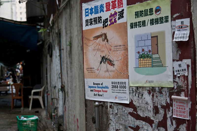 Health posters in a side street, Hong Kong