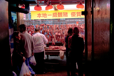 Meat market, Hong Kong