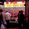 Meat market, Hong Kong