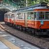 Tonosawa train stop above the Ichinoyu Honkan.