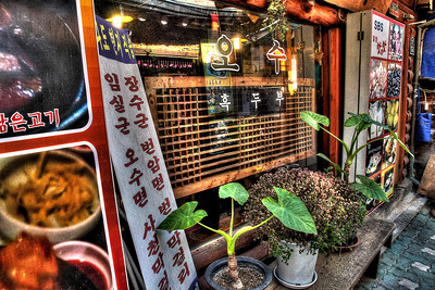 A restaurant around Insa Dong