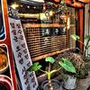 A restaurant around Insa Dong