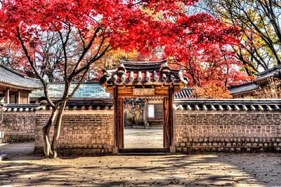 a middel gate in Yeongyeongdang