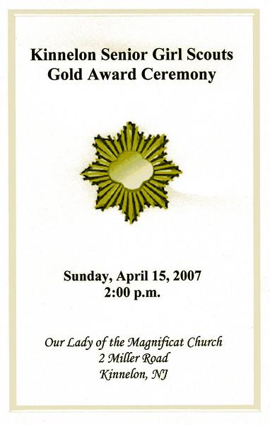 2007 Gold Award