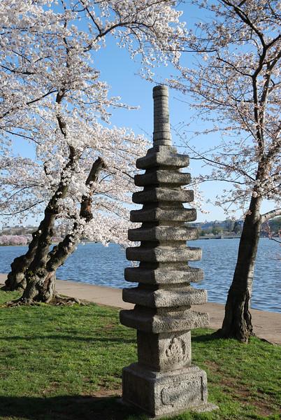 Japanese Monument