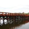 Suicide Bridge - Hurlock, Maryland