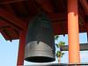 Very uninteresting shot of the Friendship Bell