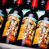 Bottles & bottles of Mollydooker Carnival of Love at the opening Grand Tasting event. © 2013 Sugar + Shake