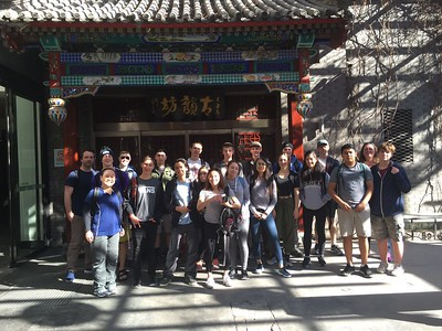 SAAS 2016 Spring Upper School Trip to China
